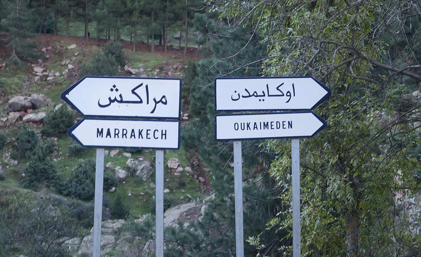 03_hohe-atlas_marokko_2018-11-30_5555