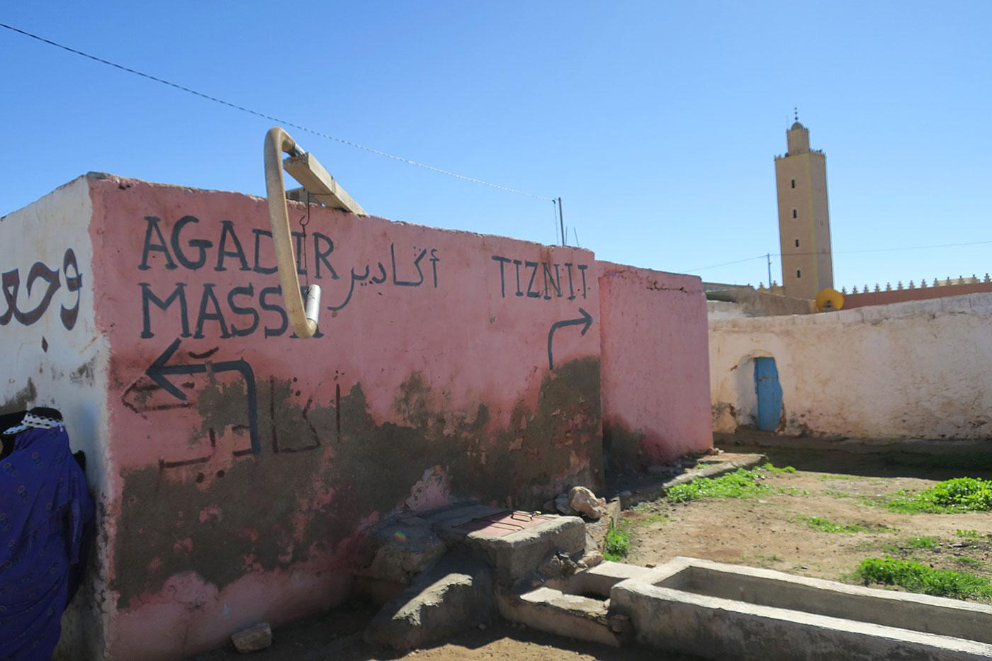 08_verkehrsschilder_marokko_2018-11-28_5175
